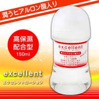 卓越保濕潤滑液(含玻尿酸) 150ml