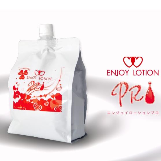 Enjoy Pro高粘度潤滑液-1000ml