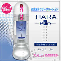 TIARA PRO 潤滑液 600ml
