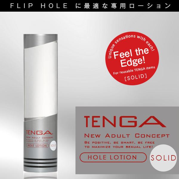 TENGA專用潤滑液-銀柔順TLH-04 170ml