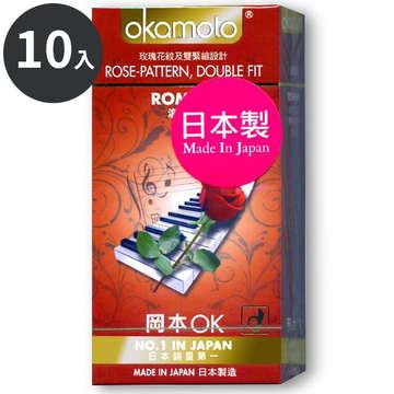 岡本Okamoto-浪漫型保險套-玫瑰花紋