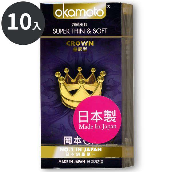 岡本Okamoto-皇冠型保險套-超薄型