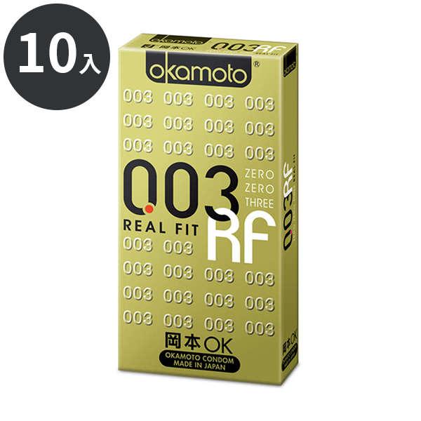 岡本Okamoto-003黃金版RF保險套(10入)