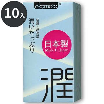 岡本Okamoto-超薄潤滑保險套-潤10入