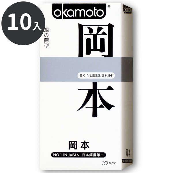 岡本Okamoto-蝶之薄型保險套(白)