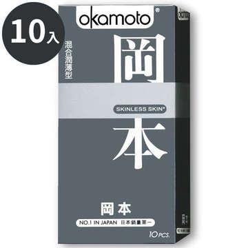 岡本Okamoto-混合潤薄型保險套(銀)