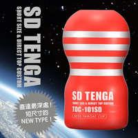【單次使用】TENGA體位工學杯(深喉嚨吸吮)TOC-101SD(標準型)