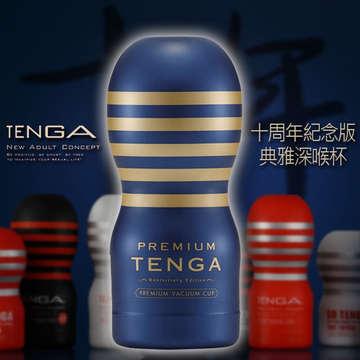 日本TENGA深管口交杯TOC-101PT
