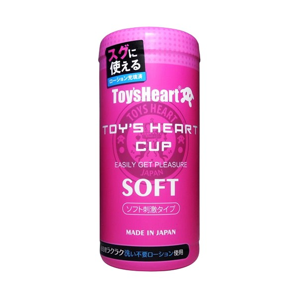 TH內壓最適化快感刺激杯-SOFT