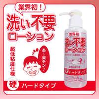 【免清洗潤滑液】超人氣潤滑液 黏稠型 145ml