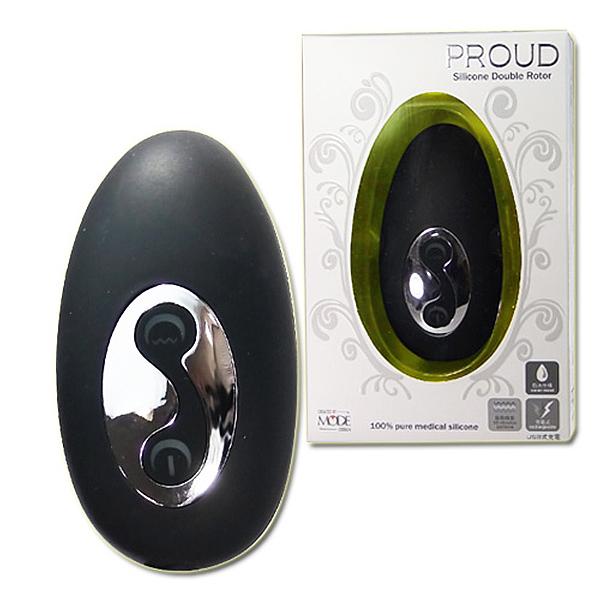 【無線、靜音、變頻】PROUD美學充電10頻靜音震動器
