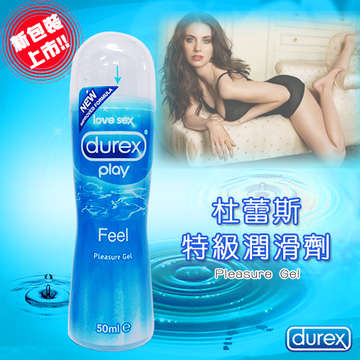 杜蕾斯Durex潤滑液(特級)(精裝版) 50ml