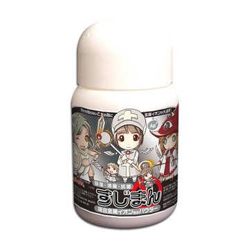 【除菌・消臭・抗菌】自慰套保養粉-45克