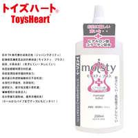 moisty Plus潤滑液 200ml