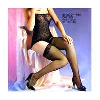 小蕾絲大腿襪CH-683(黑網)