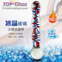 冰晶玻璃-冰糖葫蘆前後型