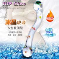 冰晶玻璃-圓頭S型雙頭龍