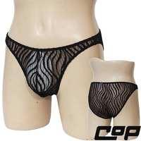 男內褲(COP)C339黑-XL