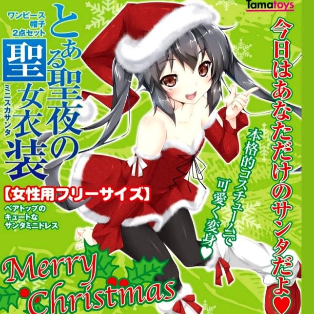 日系角色服-可愛聖誕裝