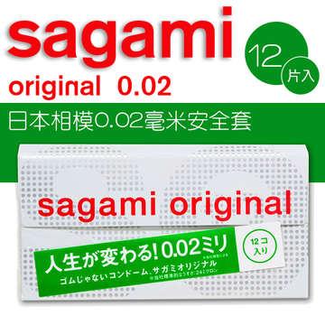 日本Sagami相模元祖002衛生套-12入