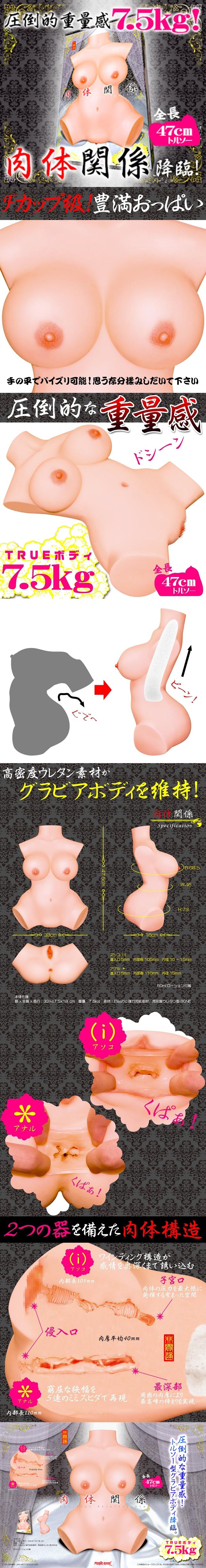 巨乳 乳交