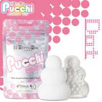 【加水就能尻】MEN'S MAX Pucchi男性極限 Dot 顆粒快感