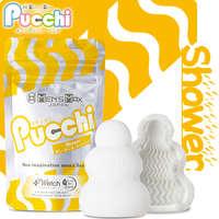 【加水就能打】MEN'S MAX Pucchi男性極限 Shower 舒適快感