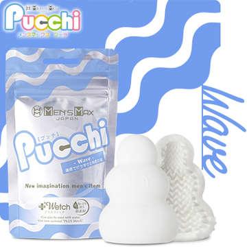 【加水就能擼】MEN'S MAX Pucchi男性極限 Wave 波動快感