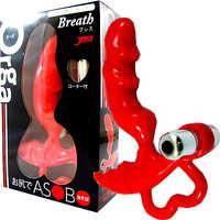 Orga矽膠防水前列腺震動-紅