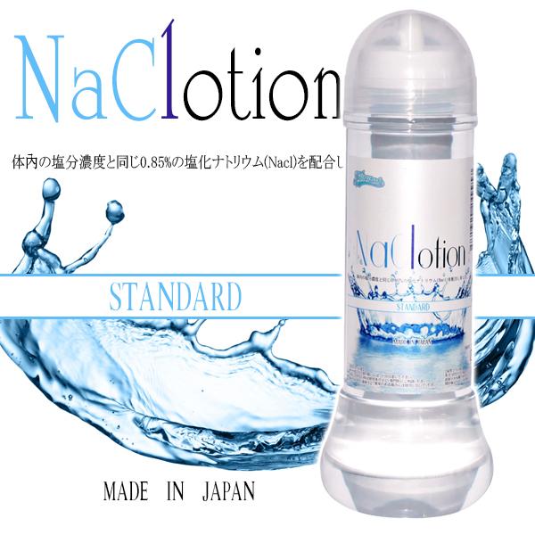 【觸感最佳】納克潤滑液 標準 360ml
