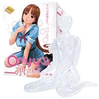 【可搭配專屬小穴】Air Doll 女學院葛城騎乘式-01