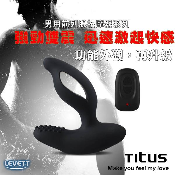提圖斯11+11雙震遙控G點前列腺