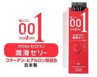 【為濕度不足女性設計】岡本0.01潤滑凝膠 50g
