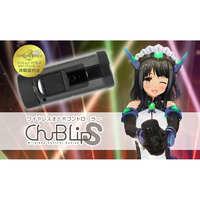 【遊戲同捆包】Custom Maid 3D 2 with Chu-B Lip S W 遊戲連動自慰套