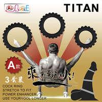 TITAN猛男輪胎型矽膠環-3入