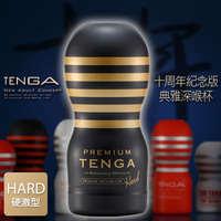 日本TENGA炫黑真空杯TOC-101PH