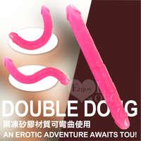 【BAILE】DOUBLE 艷麗粉紅雙頭雙重歡樂棒