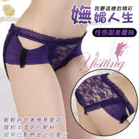 《Yisiting》完美引誘!性感網紗蕾絲邊造型內褲﹝紫﹞