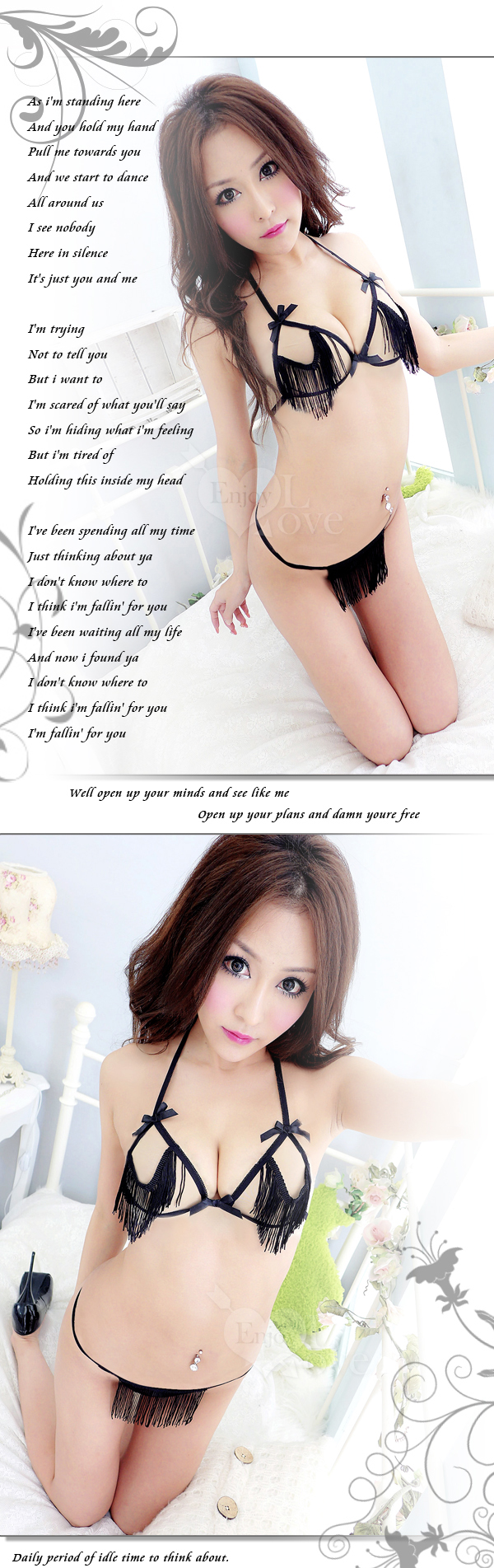 yisiting 依思婷