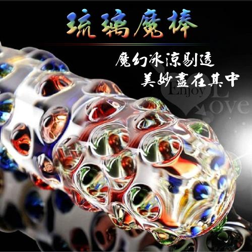 琉璃魔棒‧六炫色顆粒水晶玻璃﹝雙頭可用﹞