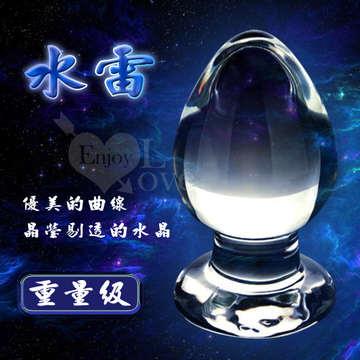 水雷‧重量級水晶玻璃後庭塞