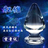肛錐‧重量級水晶玻璃後庭塞
