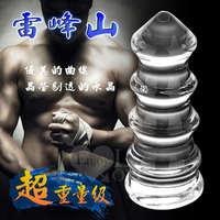 雷峰山‧超重量級水晶玻璃後庭塞