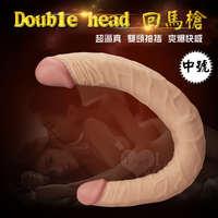 Double head 回馬槍‧雙頭抽插超逼真肉感陽具﹝中號﹞