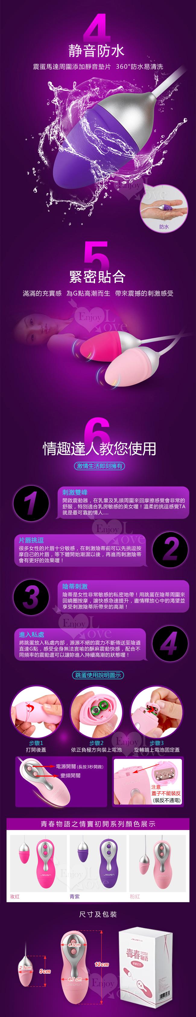 電池式 香港