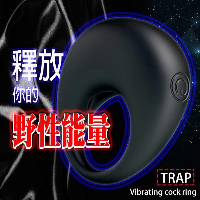 派蒂拉-TRAP野性力量震動套環