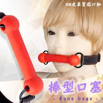 激情SM矽膠棒型皮革口塞-紅