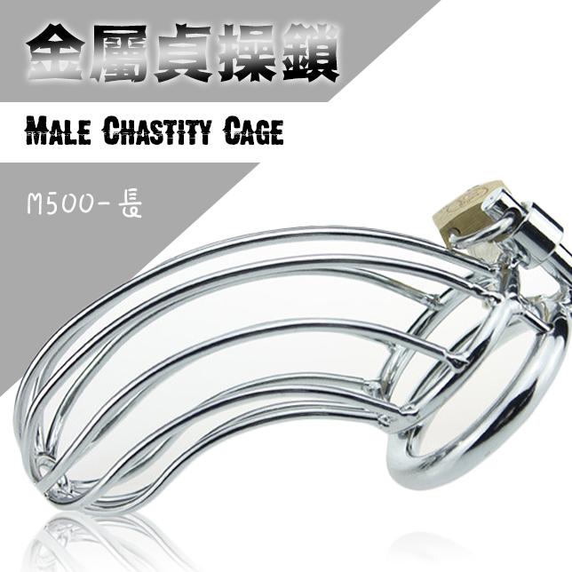 不鏽鋼金屬陽具貞操鎖M500-長