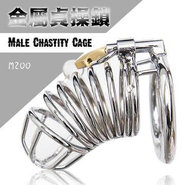 不鏽鋼金屬陽具鳥籠貞操鎖M200