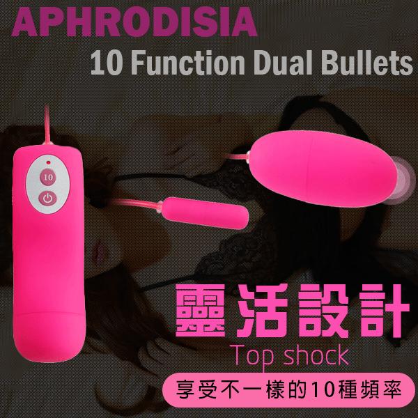 阿芙拉10段變頻超強雙跳蛋-粉